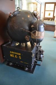 Grenade sous-marine